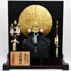 五月人形 兜飾り 【雄山作】 三分之一上杉謙信公兜 (飯綱権現)|hinanokoei