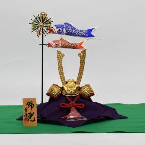五月人形 兜飾り 【雄山作】 5号雅兜|hinanokoei