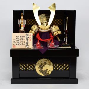 五月人形 兜 収納飾り 10号純金箔押兜 (朱赤糸縅) 一徳作|hinanokoei
