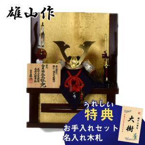 五月人形 兜 収納飾り 【雄山作】 白糸褄取兜12号 527235|hinanokoei