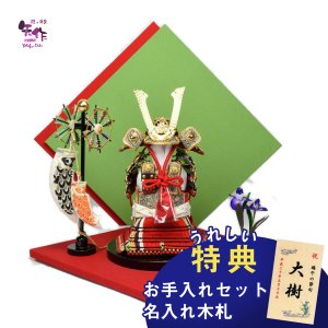 五月人形 鎧飾り 奉納鎧飾り(赤糸褄取威)|hinanokoei