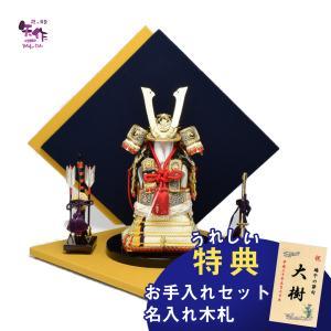五月人形 鎧飾り 奉納鎧飾り(白糸褄取威)|hinanokoei
