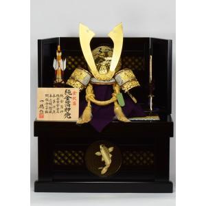 五月人形 兜 収納飾り 10号純金箔押兜 一徳作 528230−1|hinanokoei