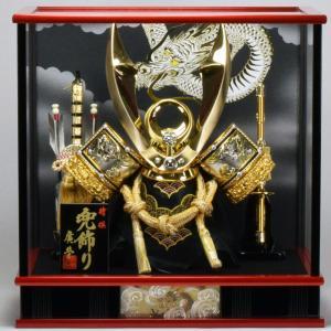 五月人形 兜 ケース飾り 産地岩槻 コンパクト 10号兜 ゴールドはやて兜 ガラスケース 豪華 勇壮 |hinanokoei