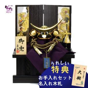 五月人形 兜 収納飾り 5号伊達兜  501206−B|hinanokoei