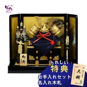 五月人形 兜 兜飾り 金剛13号兜 朔太郎作 529102|hinanokoei