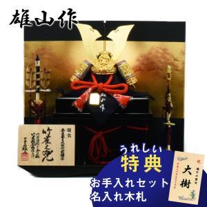 五月人形 兜飾り 【雄山作】 竹雀之兜10号 531102−C|hinanokoei