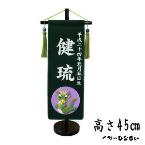 名前旗 男の子 五月人形【5A-15「P」】名入れ  生年月日 刺繍  人気でおしゃれな5月人形|hinaseipro