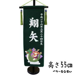 五月人形 名入れ 名前旗【5A-18「P」】刺繍 男の子 生年月日  人気でおしゃれな5月人形|hinaseipro
