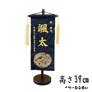 名前旗 五月人形 男の子【5Y-10】名入れ  生年月日 刺繍  人気でおしゃれな5月人形|hinaseipro
