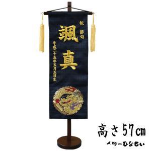 男の子 名前旗  五月人形【5Y-14 「G」】名入れ  生年月日 刺繍  人気でおしゃれな5月人形|hinaseipro