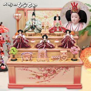 ♪ デザイン綺麗。♪【亜加莉雛 】 雛人形 収納飾り 段飾り ピンク 三段飾り 五人飾り おしゃれ 人気 高級  ひな人形 お雛様 お雛さま おひな様
