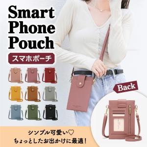 スマホポーチ ショルダー ポーチ iPhone Android バッグ カード ケース 肩掛け おしゃれ ポシェット 斜めがけ hinatainc