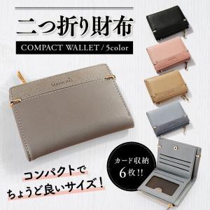財布 さいふ サイフ 二つ折り 二つ折り財布 レディース 小銭入れ 小さめ 小さい財布 ミニ財布 コンパクト PU おしゃれ かわいい hinatainc
