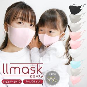 冷感 マスク 洗える 布マスク 不織布 フィルター搭載 おしゃれ 耳ひもアジャスター 花粉 PM2....