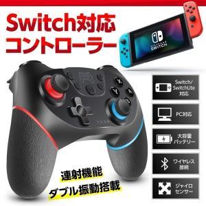 Switch Proコントローラー Lite対応 プロコン 振動 連射 スイッチ コントローラー P...