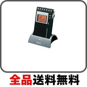 選べる4つの選局方法 高感度AM設計 ノイズカット機能 暗い場所でも確認できるバックライト搭載 アラ...