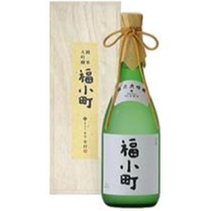 【送料込価格!】福小町 大吟醸 720ml X2(代引き不可商品)