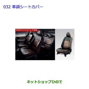 車名:トヨタ アクア TOYOTA AQUA  型式:【NHP10】  適合年式:2013年(平成2...