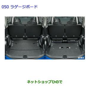 車名:トヨタ シエンタ TOYOTA Sienta  型式:【NSP170G NCP175G NHP...