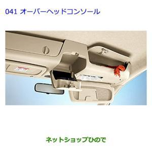 車名:トヨタ シエンタ TOYOTA SIENTA  型式:【NCP81G】  適合年式:2013年...
