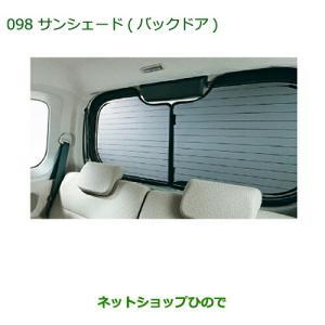 車名:ダイハツ タント/タントカスタム DAIHATSU Tanto/Tanto Custom  型...