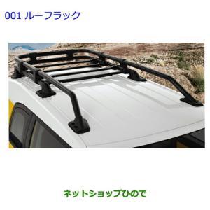 車名:トヨタ FJクルーザー TOYOTA FJ CRUISER  型式:【GSJ15W】  適合年...