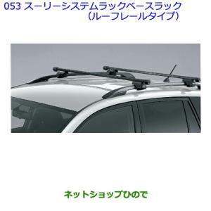 車名:トヨタ ラヴフォー RAV4 純正  型式:【ACA31W ACA36W】  適合年式:201...