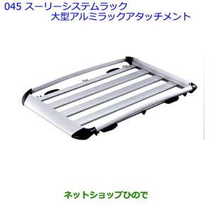 車名:トヨタ ランドクルーザープラドTOYOTA LAND CRUISER PRADO  型式:【G...
