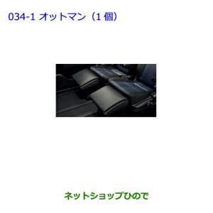 車名:トヨタ ノア TOYOTA NOAH  型式:【ZWR80G ZRR80W ZRR85W RR...
