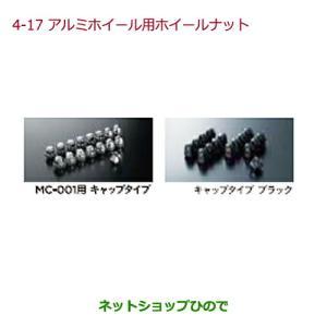車名:ホンダ エヌボックス HONDA N-BOX  型式:【JF1 JF2】  適合年式:2015...