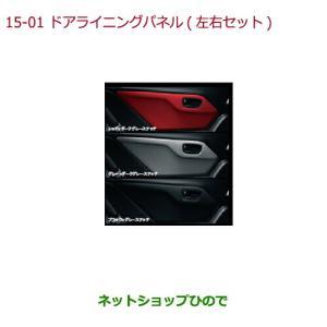 車名:ホンダ S660 HONDA S660  型式:【JW5】  適合年式:2015年(平成27年...