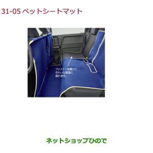 車名:ホンダ フィット HONDA FIT  型式:【GK3 GK4 GK5 GK6 GP5 GP6...