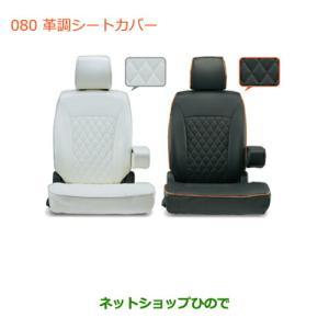 車名:スズキ ハスラー SUZUKI HUSTLER  型式:【MR31S】  適合年式:2014年...