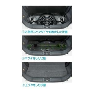 307.応急用スペアタイヤ固定キット(2WD車用) 99000-99071-ST2,その他,MH34...
