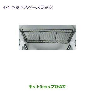 車名:三菱 ミニキャブ バン MITSUBISHI MINICAB  型式:【DS17V】  適合年...