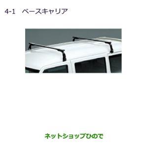 車名:三菱 ミニキャブ ミーブ MITSUBISHI MINICAB MiEV  型式:【U67V ...
