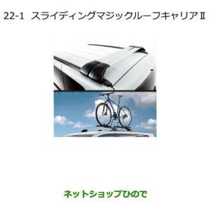 車名:三菱 デリカD:5 MITSUBISHI DELICA D:5  型式:【CV1W CV2W ...