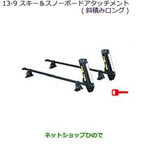 車名:三菱 MiEV MITSUBISHI MiEV  型式:【HA3W HA4W】  適合年式:2...