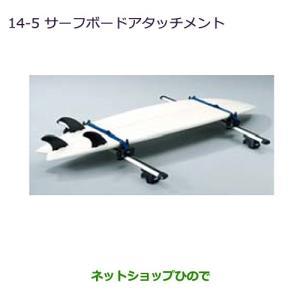 車名:三菱 ミラージュ MITSUBISHI MIRAGE  型式:【A03A A05A】  適合年...