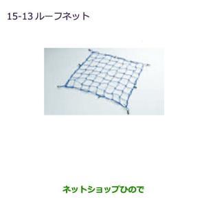 車名:三菱 アウトランダー MITSUBISHI OUTLANDER  型式:【GF7W GFSW】...