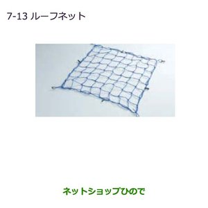 車名:三菱 RVR MITSUBISHI RVR  型式:【GA3W GA4W】  適合年式:201...