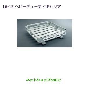 車名:三菱 パジェロ MITSUBISHI PAJERO  型式:【V83W V87W V88W V...