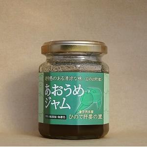あお梅ジャム(小)130g|hinodemachi