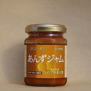 あんずジャム(小)130g|hinodemachi