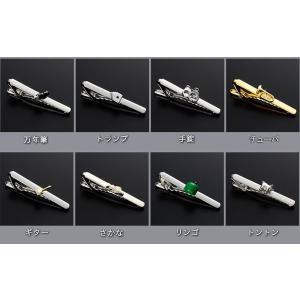 ネクタイピン メンズ ユニークタイバーコレクション 182003−782005|hinohikari-ii