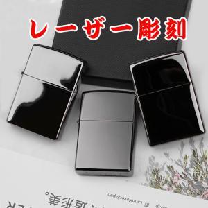 Zippo ジッポーライター オイルライター レーザー彫刻 名入れ 刻印  返品不可  誕生日 プレゼント|hinohikari-ii