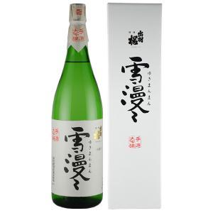 日本酒 出羽桜 大吟醸 雪漫々 1800ML  山形県産地酒   ギフト