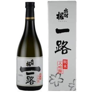 出羽桜 純米大吟醸 一路 720ML 山形県産地酒...