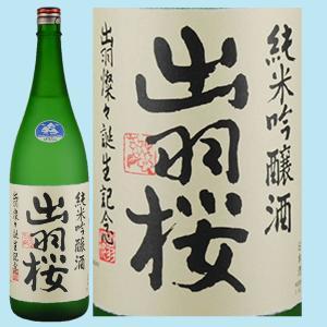 出羽桜 純米吟醸酒 出羽燦々誕生記念酒 1800ML 山形県産地酒|hinokinosato